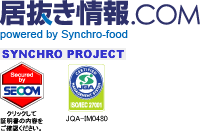 syncrhoproject